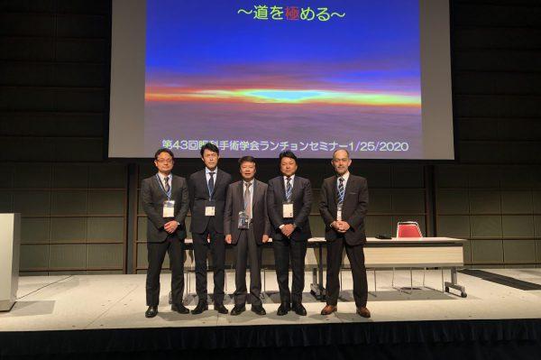【第43回 日本眼科手術学会学術総会報告】
